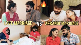 Love Marriage vs Arrange Marriage || Half Engineer