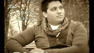 Erdjan - 08 Germansko sistemi - Album 2013