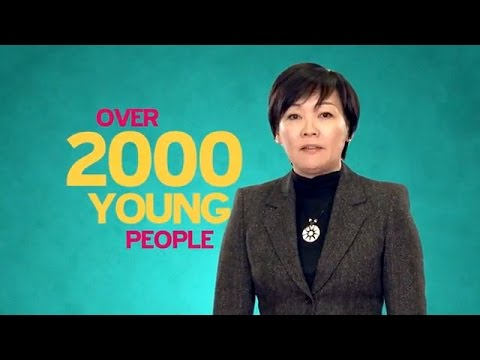 MTV Public Service Announcement on HIV/AIDS Featuring Japan's First Lady, Mrs. Akie Abe