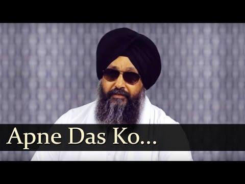 Shabad Gurbani | Apne Das Ko | Bhai...