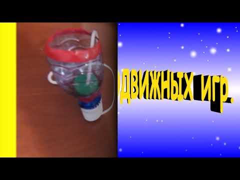 Оборудование для физкультуры в детском саду своими руками