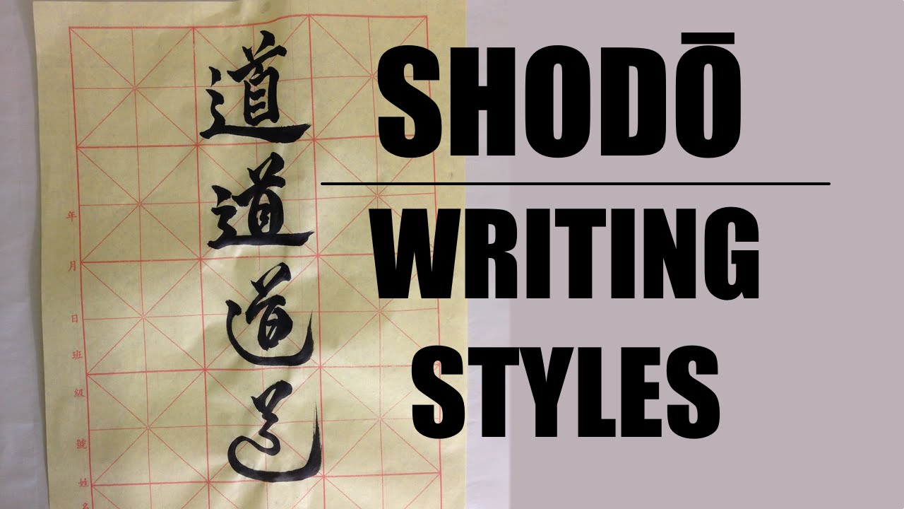 Japanese Calligraphy Writing Styles Youtube