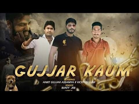 Gujjar Kaum || New Haryanvi Full Song 2018 || Ankit Gujjar Assaniya ||  Vicky Gujjar || Lyrics Bintu
