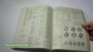 Руководство по ремонту Land Rover Discovery 3(Более подробная информация о книге на сайте книготорговой компании Автоспутник http://buyautobook.ru/ Инструкция..., 2013-11-19T08:47:03.000Z)