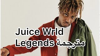 Juice Wrld- Legends مترجمة