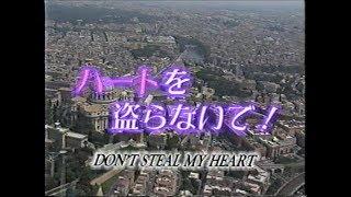 1992年9月29日 日本テレビ ドラマスペシャル 舘ひろし、宮沢りえ、竹中...
