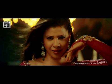 HD Uthela Daradiya | रख्तभूमि | Sambhavna Seth | Bhojpuri Item Songs | Nav Bhojpuri