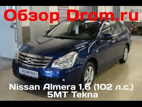Nissan Juke Ниссан Жук Продажа, Цены, Отзывы, Фото