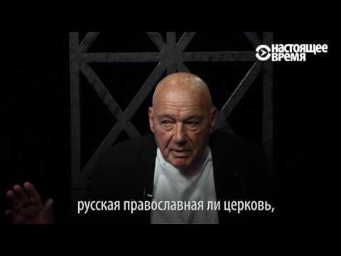 Владимир Познер: церковь и религия – в чем разница?
