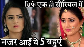 Video 5 TV Actresses who did only one Show | Check out download MP3, 3GP, MP4, WEBM, AVI, FLV Mei 2018