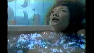 2000年ごろのアクエリアスのCMです。お風呂で失われた水分の補給に。