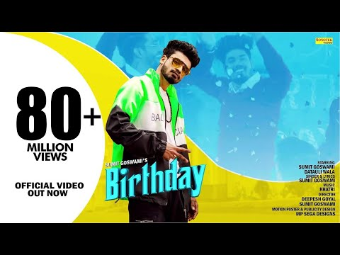 Sumit Goswami :- Birthday  Khatri  New Haryanvi Songs Haryanavi  Sonotek Music