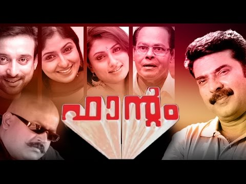 fantam malayalam film songs free