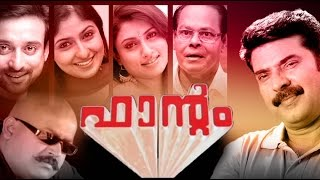 Phantom Malayalam Full Movie 2002 | Mammootty, Manoj K. Jayan | Malayalam Action Movies Full