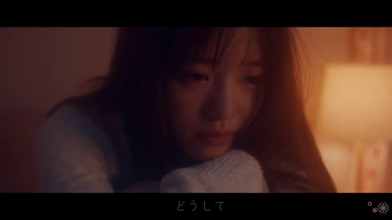 私 の 思春 期 へ 歌詞 [MV] 赤頬思春期(BOL4) - 私の思春期へ