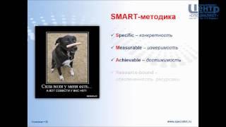 видео Основные этапы перехода организаций машиностроения к ВСО