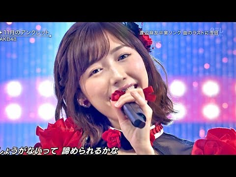 【Full HD 60fps】 AKB48 11月のアンクレット (2017.11.15 LIVE)