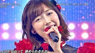 【Full HD 60fps】 AKB48 11月のアンクレット (2017.11.15 LIVE) AKB48 検索動画 21