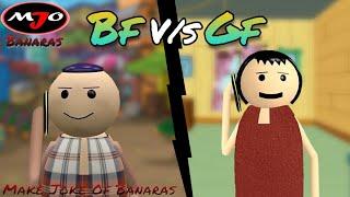 Make Joke Of Banaras | Bf V/S Gf | Banarasi Style