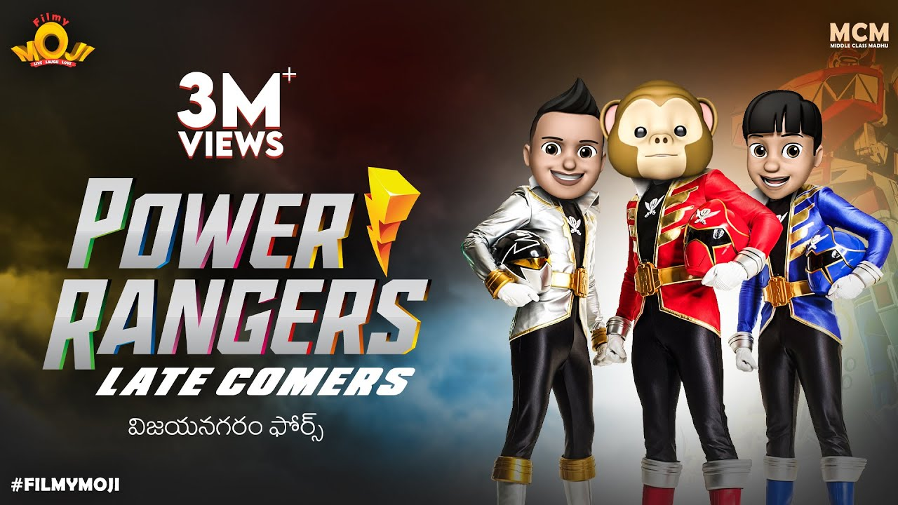 Filmymoji || Power Rangers || Late Comers || Middle Class Madhu || MCM