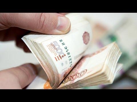 Курс валют в СНГ от 17 января 2020