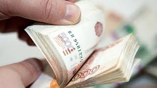 Смотреть видео Курс валют в СНГ от 17 января 2020 онлайн