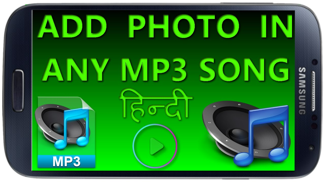 13 Best Free Software to Add Lyrics To MP3 For Windows