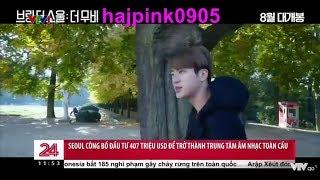 Chuyển động 24h - Từ thành công của BTS, Seoul công bố kế hoạch trở thành trung tâm âm nhạc toàn cầu