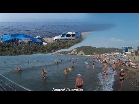 Такого я не видел. Лермонтово Пляжи. Автокемпинги Обзор. Цены Сентябрь +37°С. Отдых на Чёрном море