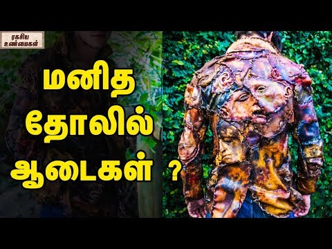World's Frightening Fashion Designers || Human Flesh Jacket || Unknown Facts Tamil
