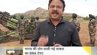 DNA test of India's new K 9 Vajra and M777 howitzer
