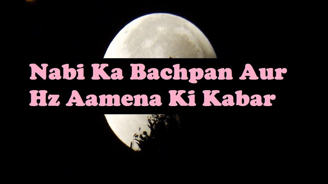 Nabi Ka Bachpan Aur Hz Aamena Ki Kabar || Maulana Tariq Jameel