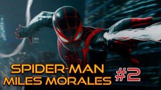 Spider-Man Miles Morales: Campaña Con Fedelobo #2 (El tío de Miles)