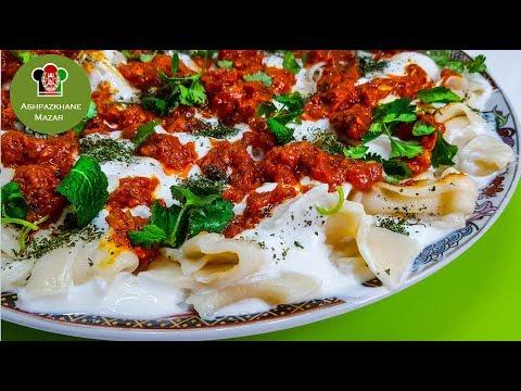 Afghani Ash Kata (Noodles) | آش کته