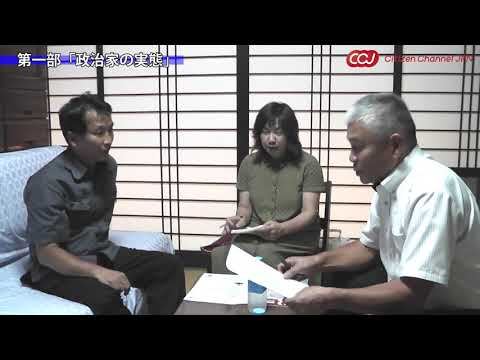 長崎の更紗染織工房を訪ねて〜モノづくりと経済〜