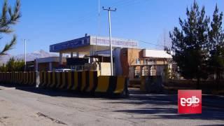 Ghani Suspends MRRD Admin And Finance Deputy / اجراییشدن حکم رییسجمهور پس از ۴ روز