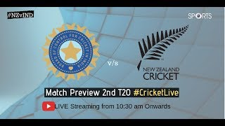 New Zealand vs India 2nd T20 Match Preview | DD Sports