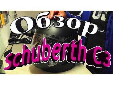 Запчасти для шлема ❯❯❯ высокого качества по доступной цене. Запчасти для шлема от мировых брендов с доставкой по украине интернет-магазин.