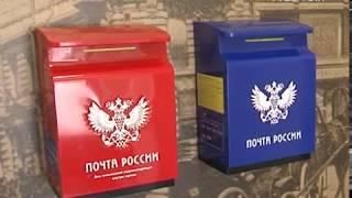 в Самарском регионе открываются почтовые отделения нового формата обслуживания