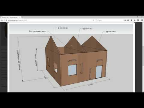 Расчет строительных материалов для строительства дома из бруса