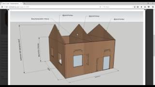 видео Расчет материала для строительства каркасного дома
