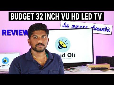 Budget 32 inch Vu HD Ready LED TV Review