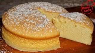 Japanischer Käsekuchen | japanese cheesecake | Ahmet Kocht | japanisch backen | Folge 338