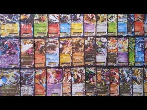 Tutte le mie carte pokemon ex aggiornate hd youtube for Immagini sole da colorare