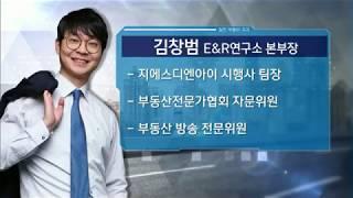 [이슈&현장] 9억 넘는 대출 아웃… 비규제 지역 3명…