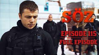 The Oath | Episode 115 (English Subtitles)