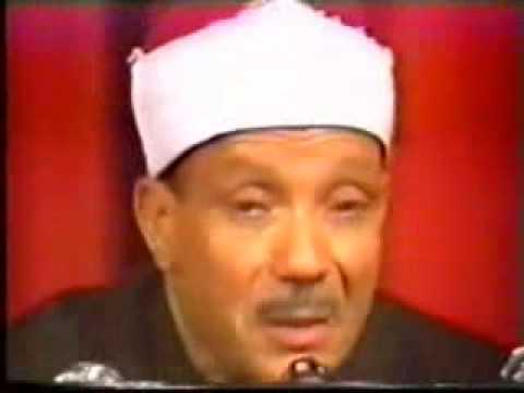 Surat Ad-Duha & Surat Ash-Sharh - Qari Abdul Basit Abdus-Samad