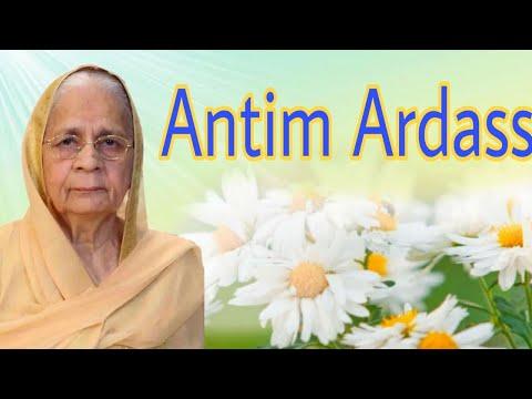 Live-Now-Antim-Ardass-Sdn-Ravinder-Kaur-G-Nanak-Piao-Sahib-13-May-2021