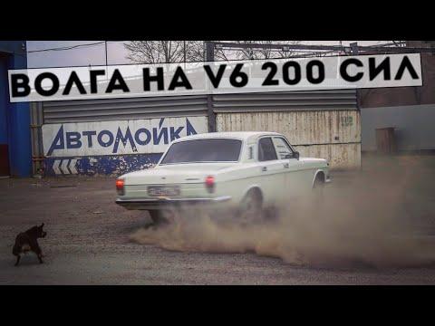 ВОЛГА 24 на V6 200 сил! С ЯПОНСКИМ ДВИГАТЕЛЕМ. Заехали с ТУРБО ПРИОРОЙ