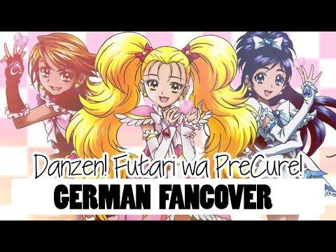 Nur Wir Beide! // DANZEN!ふたりはプリキュア - PreCure Max Heart [German Cover]